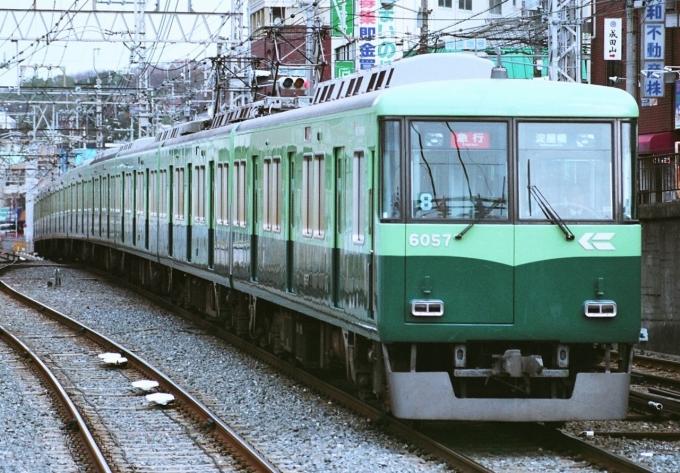 京阪6000系 6007F編成 (淀車庫) 徹底ガイド | レイルラボ(RailLab)