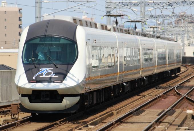 近鉄21020系電車