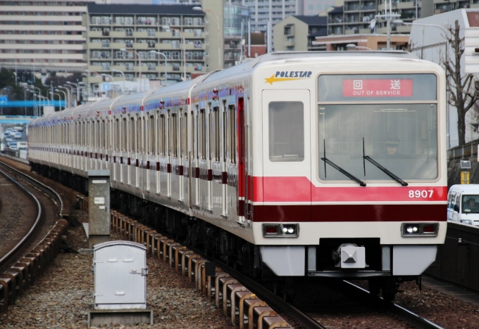 北大阪急行電鉄8000形電車 8907 ...
