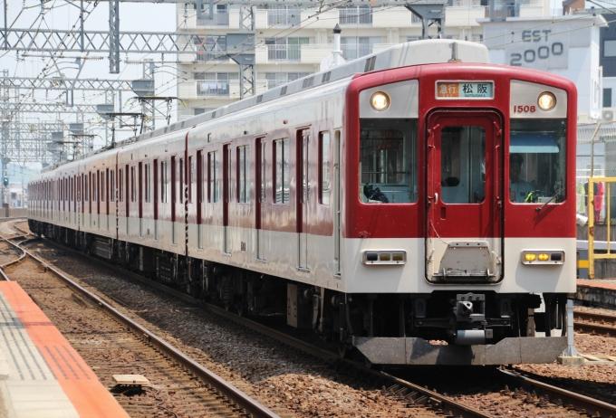 近畿日本鉄道 近鉄1400系電車 急...