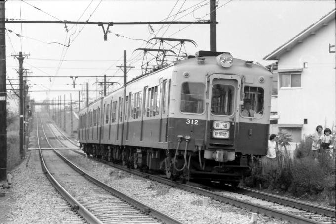 山陽電気鉄道300形電車