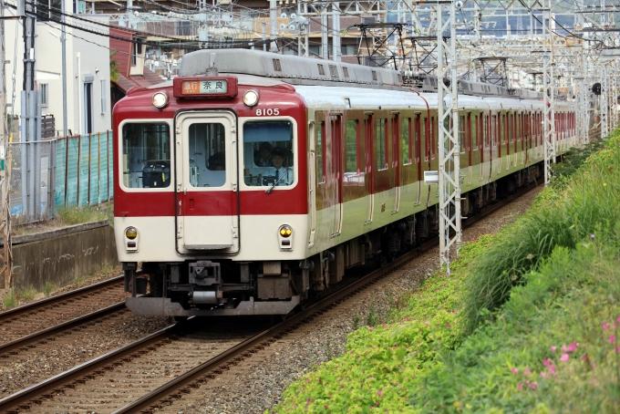近畿日本鉄道 近鉄8000系電車 8105 伊勢田駅 鉄道フォト・写真 by ...