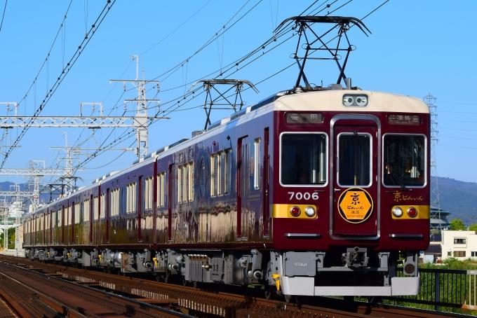 京 版 電車 路線