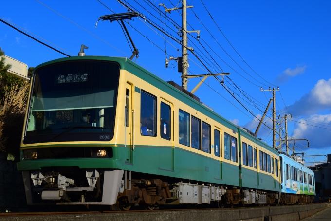 江ノ島電鉄2000形電車