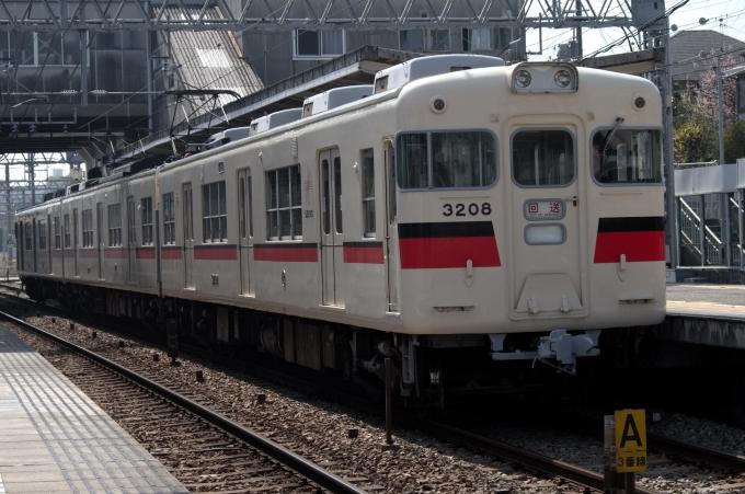 山陽電気鉄道3000系電車 3208 東...