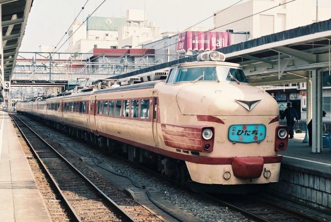 JR東日本 国鉄485系電車 ひたち いわき駅 鉄道フォト・写真 by 北東航1 ...