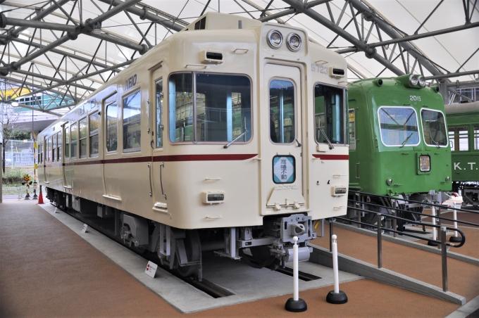 京王電鉄 京王5000系電車(初代) デハ5723 多摩動物公園駅 (京王) 鉄道 ...