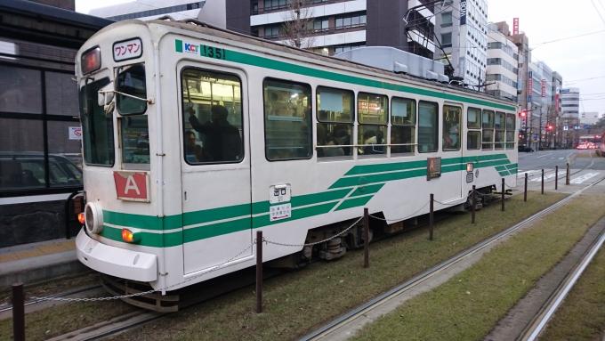 熊本市交通局1350形電車 田崎橋...
