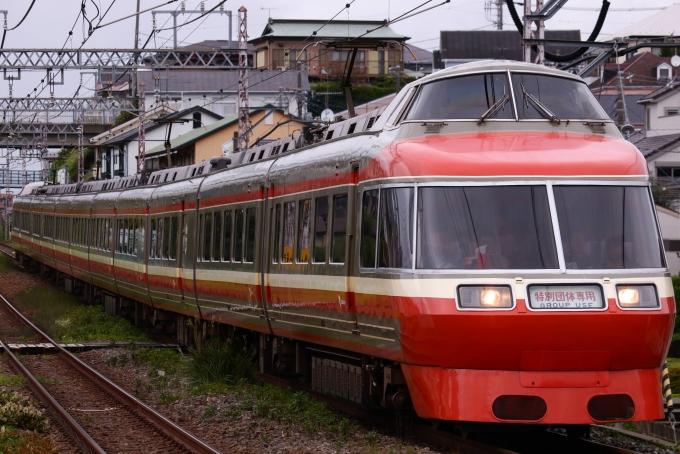 小田急7000形電車