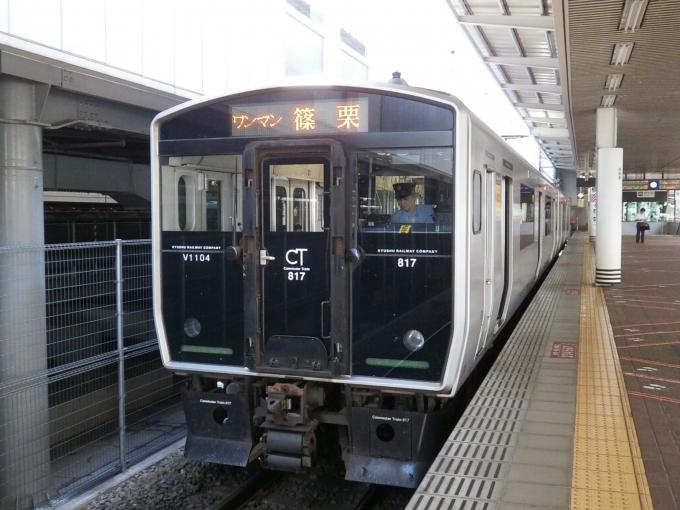 JR九州817系電車 クモハ817-1104...