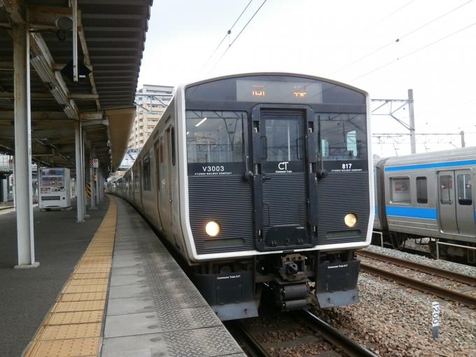 JR九州817系電車 クハ817-3003 ...