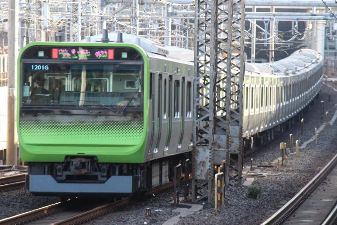 JR東日本E235系電車 クハE235-17...