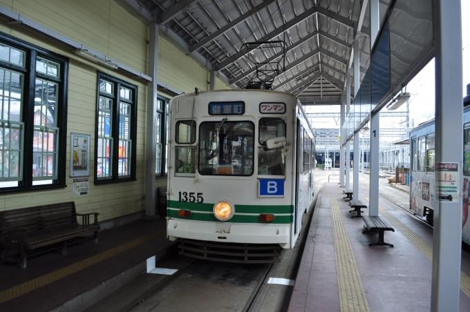 熊本市交通局1350形電車 1355 上...