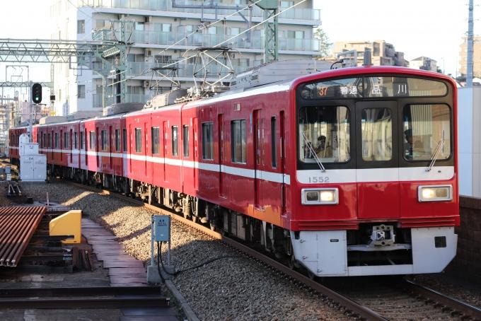京急電鉄 1552 (京急1500形) 車両ガイド   レイルラボ(RailLab)