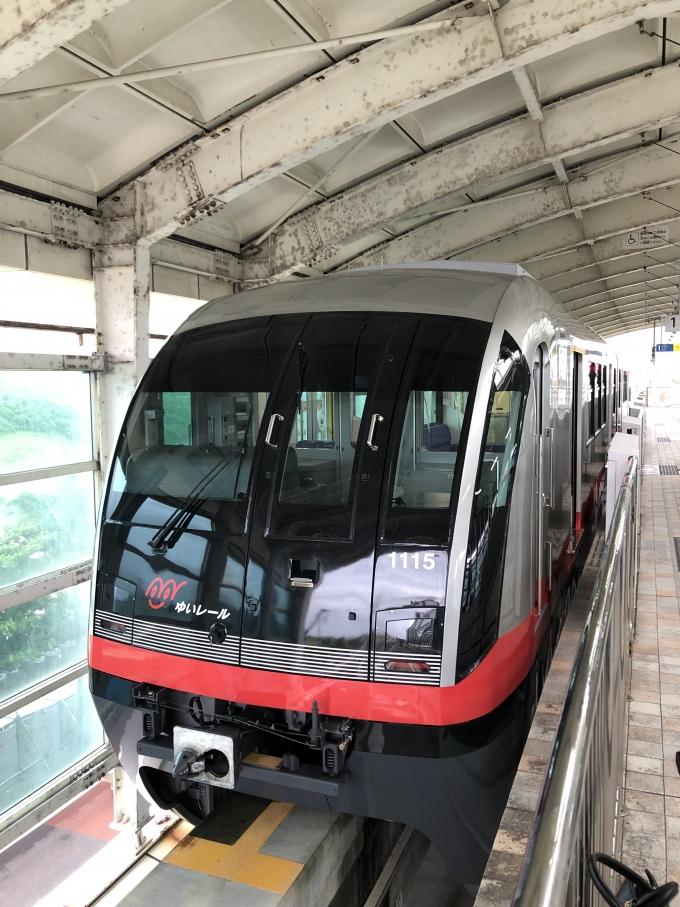 沖縄都市モノレール1000形電車 1...