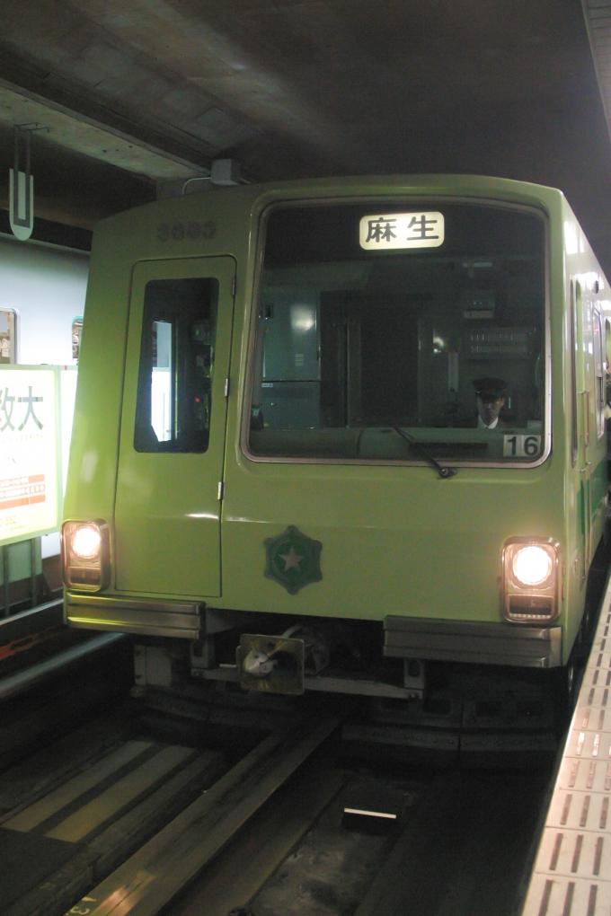 局 交通 札幌 市