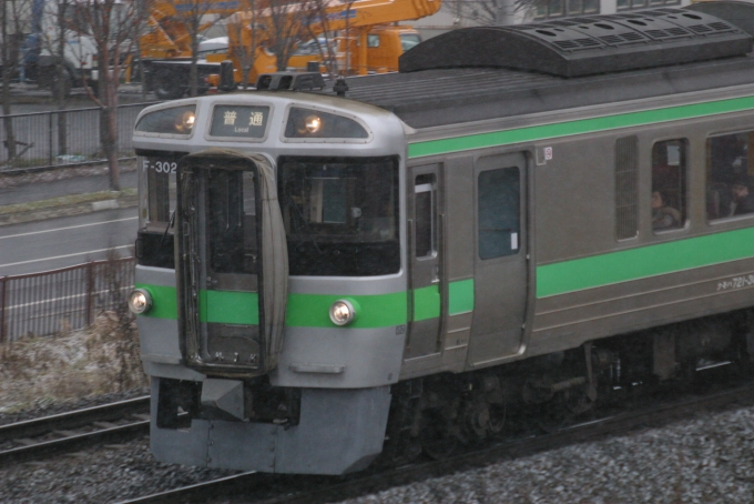 JR北海道 クモハ721-3020 (721系...