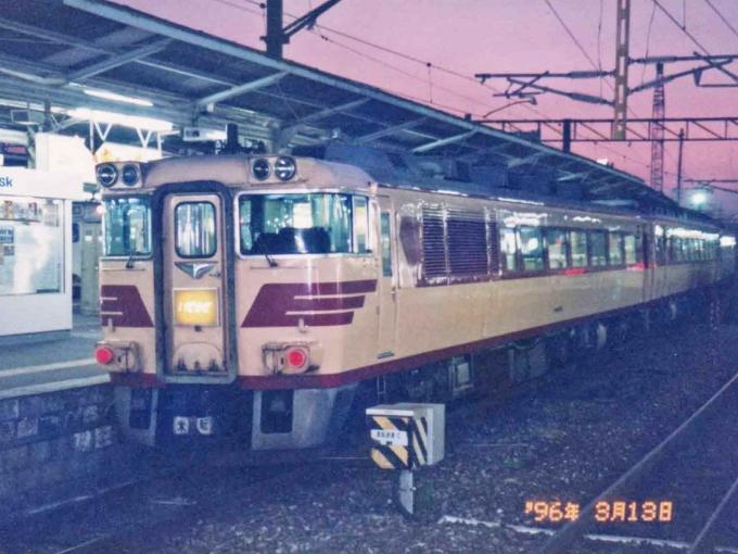 JR西日本 国鉄キハ181系気動車 いそかぜ 小倉駅 (福岡県 JR) 鉄道 ...