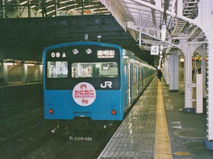 https://raillab.jp/img/user/train_photo/2809_43890/680.jpg