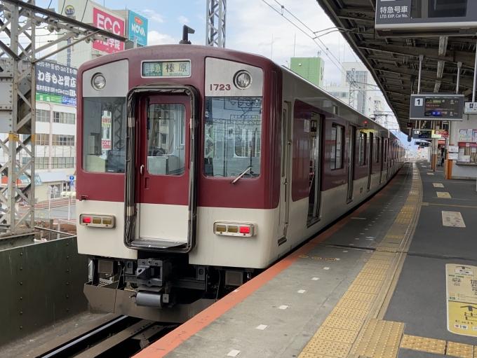 近畿日本鉄道 1723 (近鉄1620系) 車両ガイド | レイルラボ(RailLab)