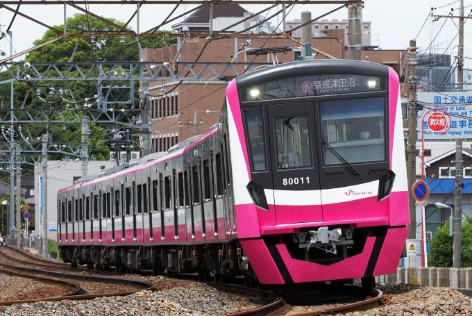 新京成電鉄 新京成80000形電車 80011 松戸駅 (新京成) 鉄道フォト ...