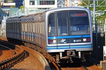 横浜市交通局 3271 (横浜市営地下鉄3000形) 車両ガイド | レイルラボ ...